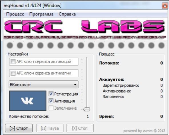 Прокси socks5 микс для vBot TurboLiker- Snebes Bot 5 by dennz- Nonsoc com